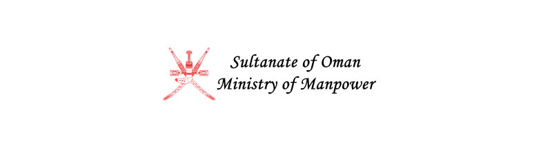 Oman-Ministry-of-Manpower