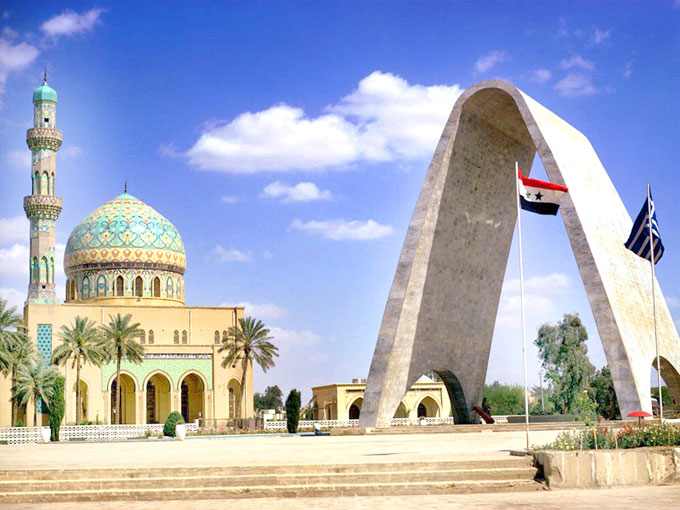 Iraq Payroll Outsourcing